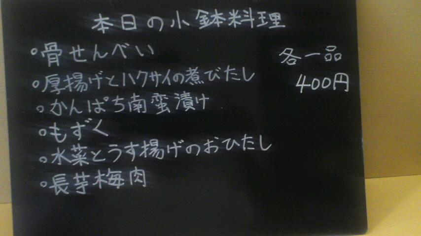 141011_1443~01.jpg