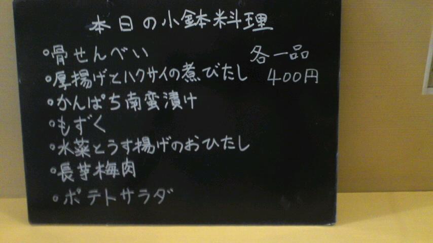 141012_1501~01.jpg