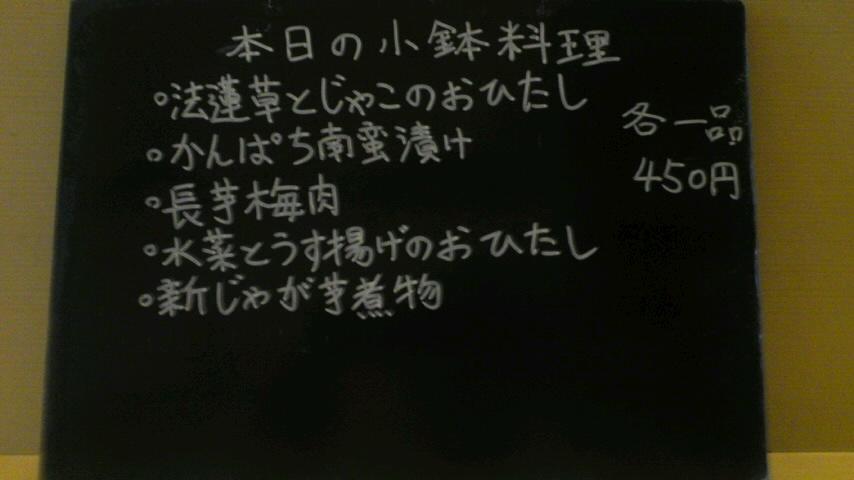 150401_1449~01.jpg