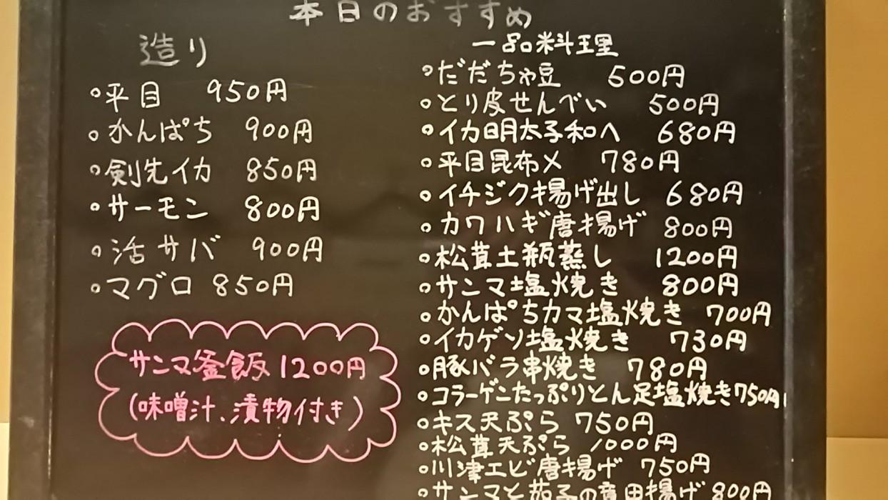 DSC_0022.JPG